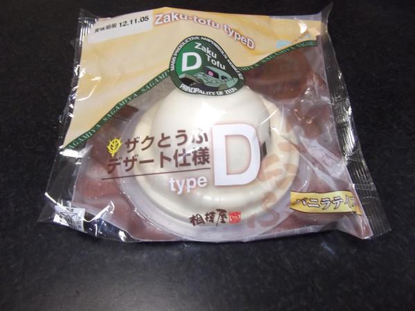 Dscf0102